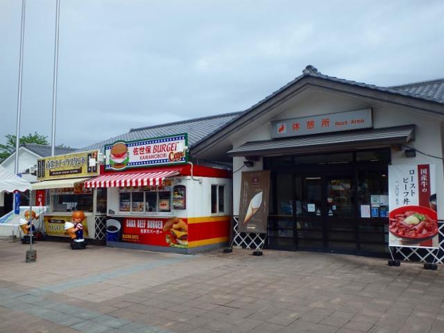 川登サービスエリア スナックコーナーの画像・写真